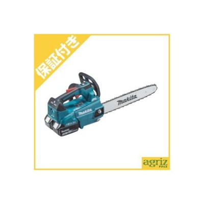 (プレミア保証付き)(マキタ)MUC356DGF 充電式チェンソー チェーンソー 【14インチ(35cm)スプロケットノーズバー】 【25AP仕様】