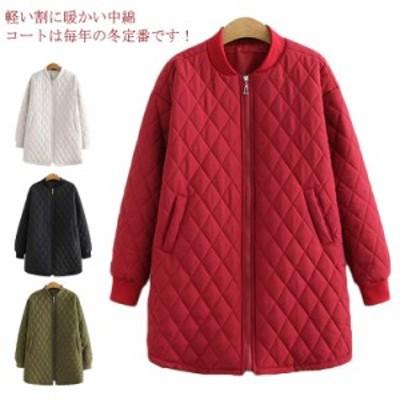中綿コート ロング丈 レディース 軽量 ポケット付き ロングコート 体型カバー キルティング ジャンパー アウター 着痩せ 大きいサイズ お