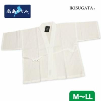 作務衣下着 高島ちぢみ 綿楊柳 IKISUGATA 4100(作務衣用/下着/日本製/さむえ/肌着/国産/サムエ/インナー)
