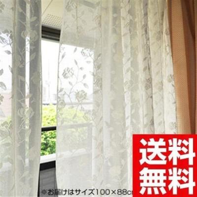 日本製 花柄 ミラーレースカーテン 14-179B 100×88cm 2枚組 アイボリー
