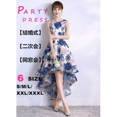 イブニングドレス  花柄 プリント ナイトドレス20代30代40代 二次会  結婚式 演奏会 不規則パーティードレス ノースリーブ