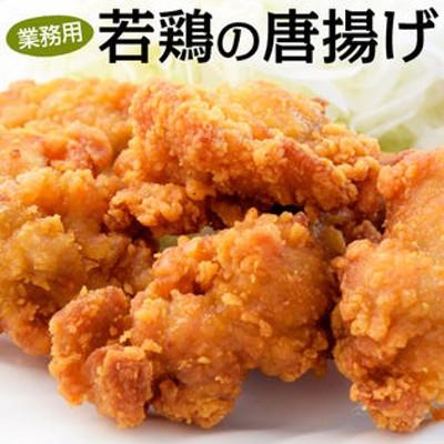 【1kg】若鶏のから揚げ !衣カリっと中はジューシー