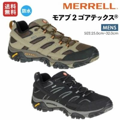 メレル MERRELL MOAB 2 GORE-TEX モアブ 2 ゴアテックス メンズ オールシーズン アウトドアシューズ 防水 登山 アウトドア トレイル シュ