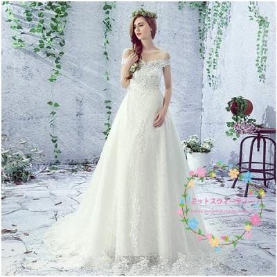 ウエディングドレス マタニティドレス エンパイア ホワイト 結婚式 花嫁 ロングドレス サイズ 調節 大きいサイズ 二次会 パーティードレス wedding dress