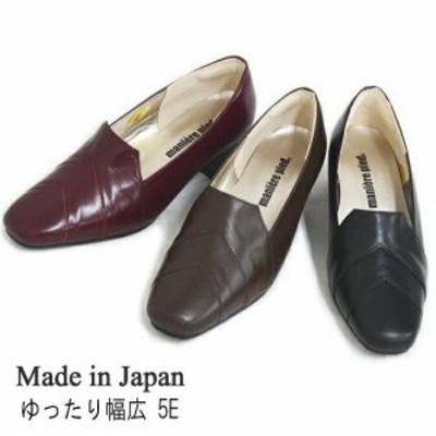 日本製本革 5Eデザインパンプス 47688 4.5cm ミドルヒール スクエア レディーズ 靴 ゆったり 幅広 ワイズ 5E 痛くない パンプス 大きいサ