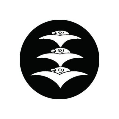 家紋シール 白紋黒地 三つ重ね雁金 布タイプ 直径23mm 6枚セット NS23-1421W