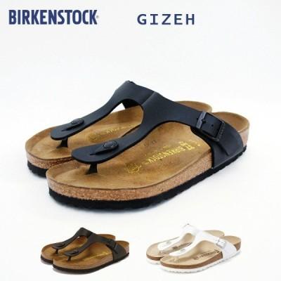 ビルケンシュトック BIRKENSTOCK ギゼ トング サンダル レディース/幅狭タイプ/043731/043691