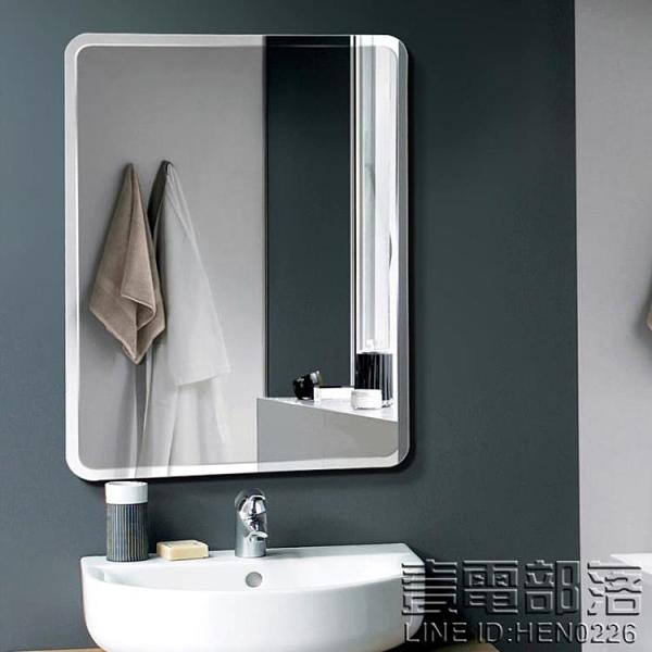 浴室鏡子免打孔壁掛洗手間鏡子化妝鏡壁掛防爆鏡子貼墻衛生間鏡子 快速出貨