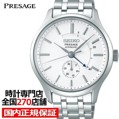 セイコー プレザージュ ジャパニーズガーデン SARY143 メンズ 腕時計 メカニカル 自動巻き メタルベルト ホワイト 日付針