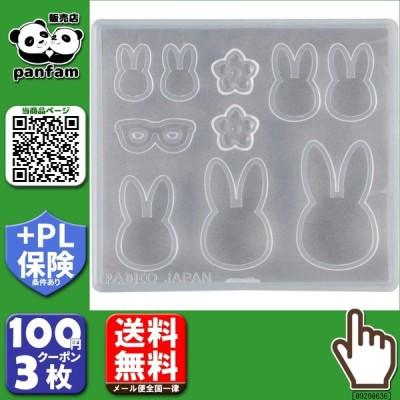 全国送料無料|PADICO パジコ ソフトモールド ウサギ 403053|b03