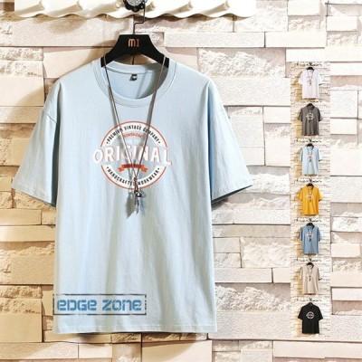 Tシャツ メンズ 半袖Tシャツ 英文字 カットソー アメカジ プリントTシャツ カレッジ 大きいサイズ 夏
