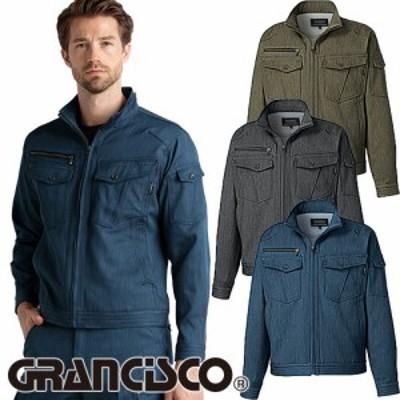 作業服 ブルゾン タカヤ商事 TAKAYA GRANCISCO グランシスコ ジャケット GC-2800 作業着 通年 秋冬