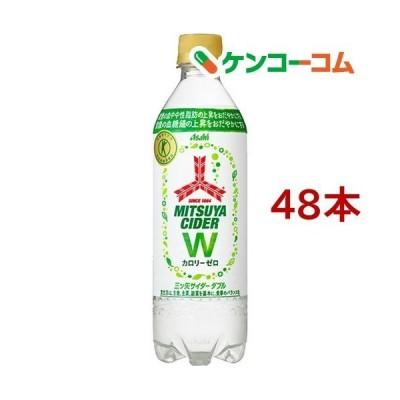 三ツ矢サイダーW ( 485ml*48本セット )/ 三ツ矢サイダー