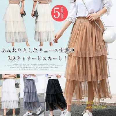 3段ティアードロングスカート ティアード スカート ロングスカート チュール ウエストゴム 可愛い ティアードチュールスカート チュール 大人