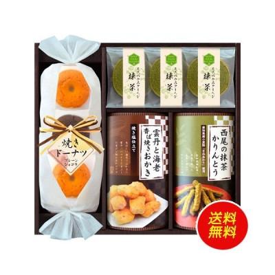 ギフト 慶応四年創業 信濃屋清風堂 セレクトスイーツセット SSE-20