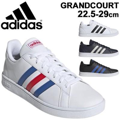 スニーカー メンズ レディース シューズ アディダス adidas GRANDCOURT BASE グランドコート/ローカット コートスタイル 22.5-29.0cm/GRANDCOURT-