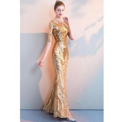 袖あり 結婚式ドレス マーメイドドレス 披露宴 ピアノ ウエディングドレス 金色 ロングドレス 演奏会 二次会 舞台衣装 パーティードレス 発表会