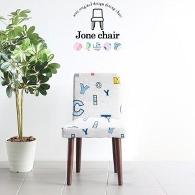 ダイニングチェア 木製 ダイニング 食卓椅子 チェアー 一人掛け脚 ダイニングチェアー Joneチェア 1P/脚DBR