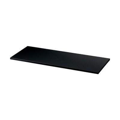 アッセ収納ブラック800×400オプション棚板 AS−T8040BK  送料・組立・設置が無料 豊國工業株式会社 47001169 4700-1169
