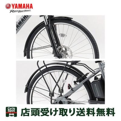 送料無料 店頭受取限定 ヤマハ 電動用自転車 アシスト泥よけ YAMAHA PAS Brace L/XL用フェンダー(前後セット) Q5K-YSK-051-E37