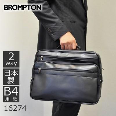 ショルダーバッグ ビジネスバッグ メンズ ブランド 出張 日本製 B4 BROMPTON 出張 旅行