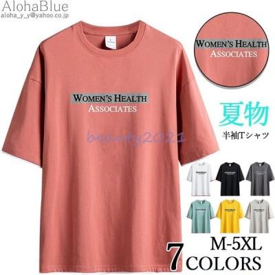 Tシャツ メンズ 半袖 夏物 トップス ゆったりTシャツ 英語プリント カットソー クルーネック 涼しい 大きいサイズ