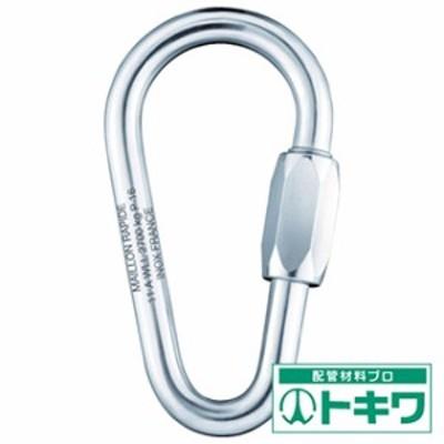 PEGUET MR クイックリンク アルミ製 洋ナシ 10.0mm MRPZIC10.0 ( 8192046 )