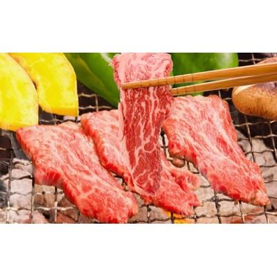 常陸牛A5等級 焼肉用1.5kg(ロース)