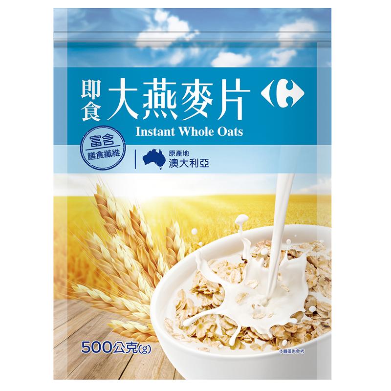 家樂福即食大燕麥片500g