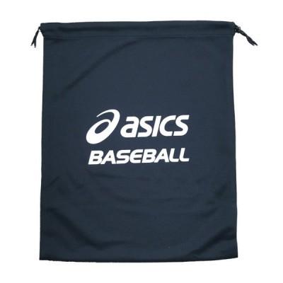 (即日発送)アシックス マルチバッグ BSP104 グラブ袋 シューズ袋