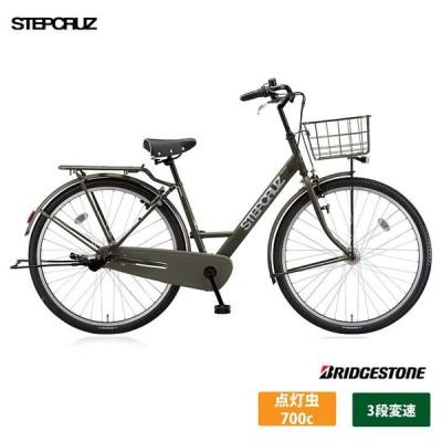 STEPCRUZ(ステップクルーズ/点灯虫) (SC73T) 700C/内装3段変速 2020モデル ブリヂストン自転車 送料プランA 23区送料2700円(注文後修正)
