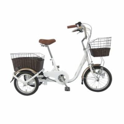 MIMGO ミムゴ SWING CHARLIE ロータイプ三輪自転車G MG-TRE16G (2468703)  代引不可 送料無料