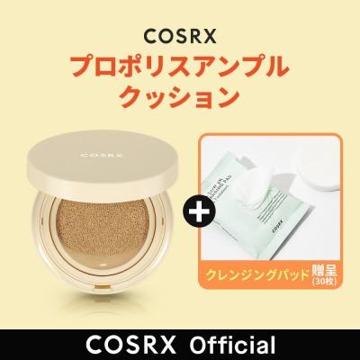 [COSRX Official] 💗本品+リフィル💗プロポリスアンプルクッション購入し新商品クレンジングパッド(30枚入り)贈呈