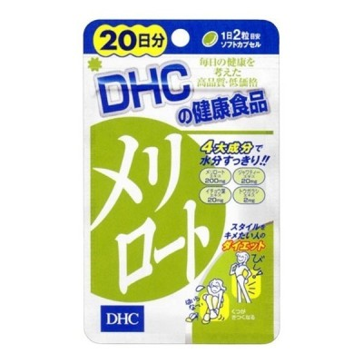 DHC メリロート 40粒 20日分 【メール便代引不可】 送料安