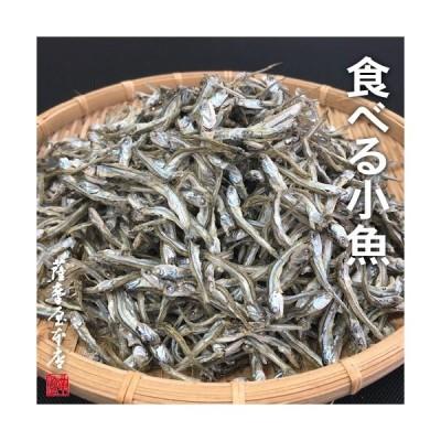 無添加いりこ煮干し(食べる小魚) 100g 〜国内産100%〜