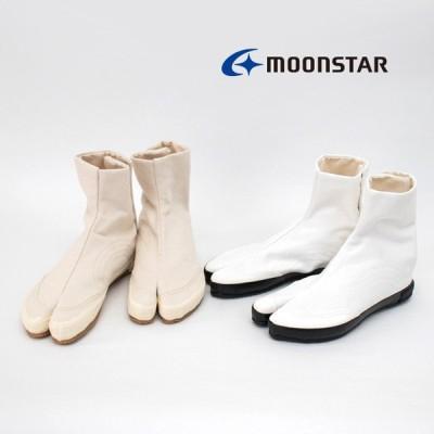 MOONSTAR ムーンスター レディース 地下足袋 スニーカー(JIKATABI)(BASIC)