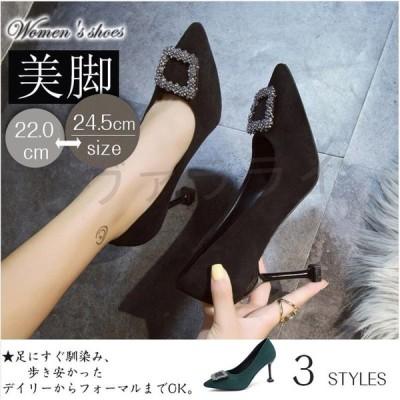 ポインテッドトゥ 韓国ファッションパンプス レディース スエード シューズ ビンヒール ハイヒール  シューズ 美脚 痛くない 歩きやすい