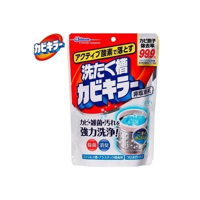 洗濯槽カビキラー 250g / ジョンソン