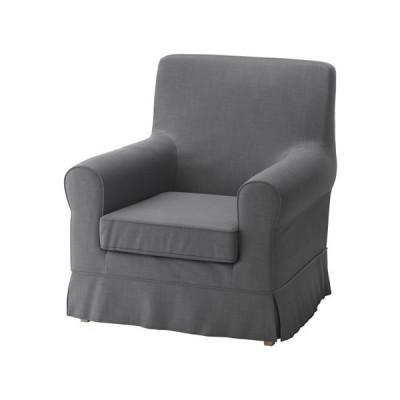 IKEA/イケア JENNYLUND アームチェア, ノールドヴァッラ ダークグレー (991.295.89)