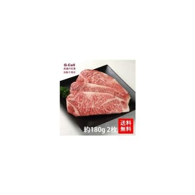 送料無料 北海道 白老牧場あべ牛 サーロインステーキ180g×2枚