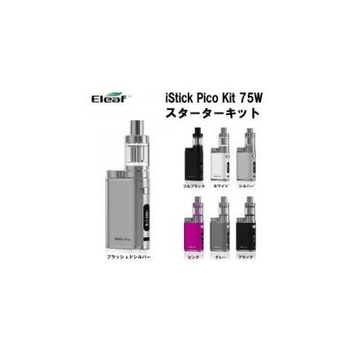 電子タバコ Eleaf iStick Pico Kit 75W イーリーフ アイスティック ピコ スターターキット ブラッシュドシルバー