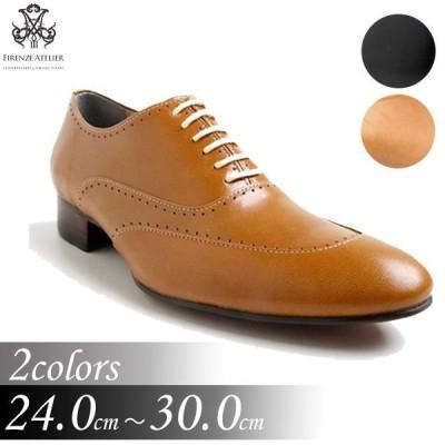 本革 ユーチップ 紳士靴 甲高 幅広 Uチップ 靴 ビジネスシューズ fa1123