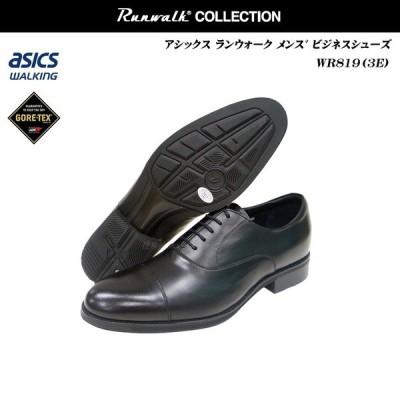 アシックス ランウォーク メンズ ビジネスシューズ 靴 WR819P WR-819P 3E asics Runwalk pedala ペダラ 内羽根ストレートチップ