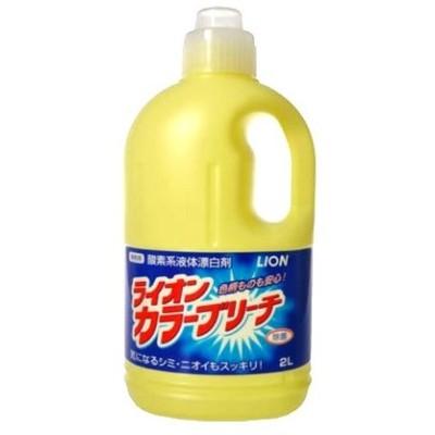 【※ scb 業務用】 ライオン カラーブリーチ(2L)