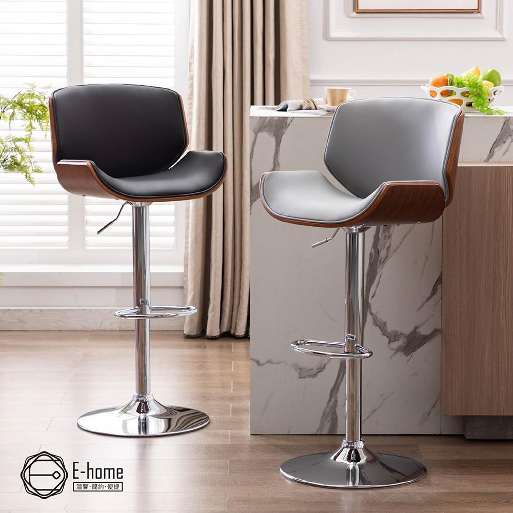 亞維斯曲木吧檯椅 二色可選 | 美規設計傢俱