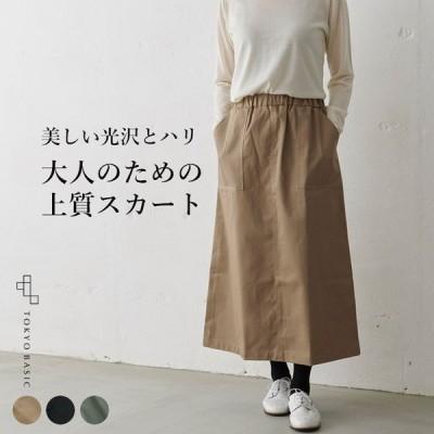 ロングスカート 大人のためのベイカーロング スカート 日本製