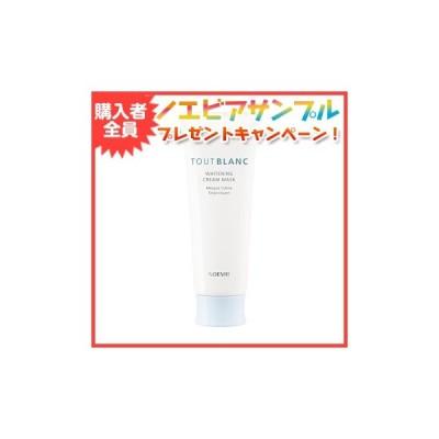 ノエビア トゥブラン 薬用ホワイトニングクリームマスク 美白 2576