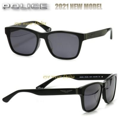 POLICE ポリス サングラス 2021年ニューモデル SPLC63J-0700 ORIGINS 国内正規代理店商品 ウエリントン