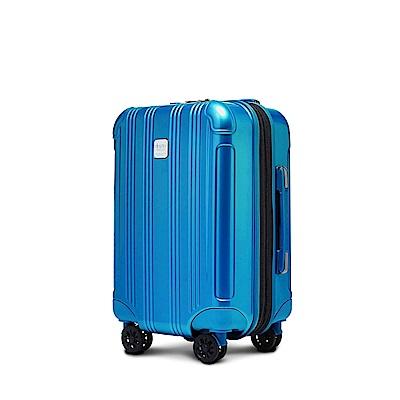 Deseno酷比旅箱III 18.5吋超輕量拉鍊行李箱-靛藍(防爆加大/國旅首選)