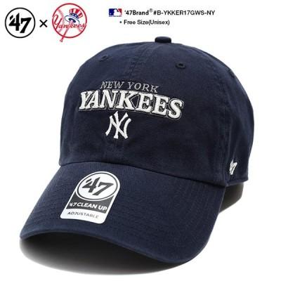 フォーティーセブンブランド 47BRAND ローキャップ ボールキャップ 帽子 ニューヨーク ヤンキース CAP MLB 公式 メジャーリーグ 大リーグ 刺繍 ウォッシュド 紺